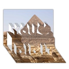 Pyramid Egypt You Did It 3d Greeting Card (7x5)