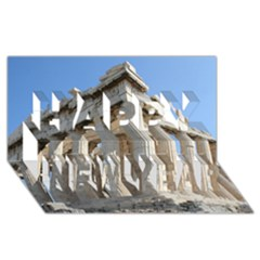 Parthenon Happy New Year 3d Greeting Card (8x4)  by trendistuff