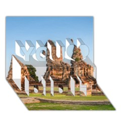 Chaiwatthanaram You Did It 3d Greeting Card (7x5) by trendistuff