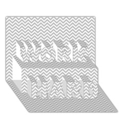 Silver And White Chevrons Wavy Zigzag Stripes Work Hard 3d Greeting Card (7x5)  by PaperandFrill