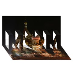 St Basil s Cathedral Mom 3d Greeting Card (8x4)
