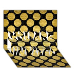 Circles2 Black Marble & Gold Brushed Metal You Are Invited 3d Greeting Card (7x5)