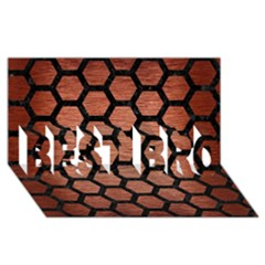 Hexagon2 Black Marble & Copper Brushed Metal (r) Best Bro 3d Greeting Card (8x4)