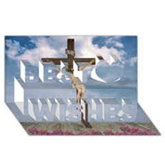 Jesus On The Cross Illustration Best Wish 3d Greeting Card (8x4)