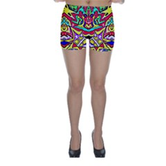Photoshop 200resolution Skinny Shorts
