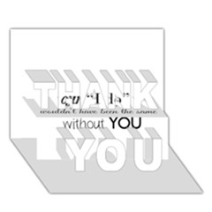 Wedding Favor/thank You Thank You 3d Greeting Card (7x5)