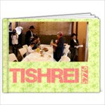 Tishrei 5776 - 9x7 Photo Book (20 pages)
