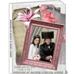 Freidys wed - 9x12 Deluxe Photo Book (20 pages)