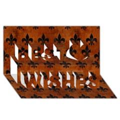 Royal1 Black Marble & Brown Burl Wood Best Wish 3d Greeting Card (8x4)
