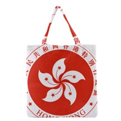 Emblem Of Hong Kong  Grocery Tote Bag