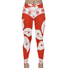 Emblem Of Hong Kong  Yoga Leggings