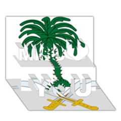 Emblem Of Saudi Arabia  Miss You 3d Greeting Card (7x5)