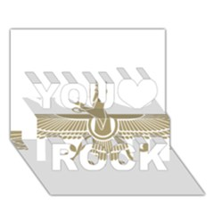 Stylized Faravahar  You Rock 3d Greeting Card (7x5) by abbeyz71