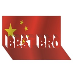 Flag Of China BEST BRO 3D Greeting Card (8x4) by artpics
