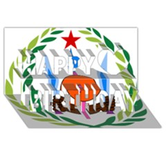 National Emblem Of Djibouti  Happy Birthday 3d Greeting Card (8x4)