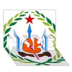 National Emblem Of Djibouti  Hope 3d Greeting Card (7x5)