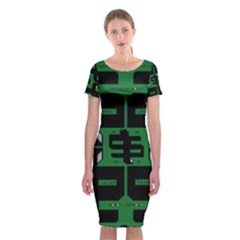 Show Me The Money Classic Short Sleeve Midi Dress by MRTACPANS