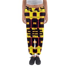 Give Me The Money  Women s Jogger Sweatpants by MRTACPANS