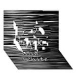 I love black and white LOVE 3D Greeting Card (7x5)