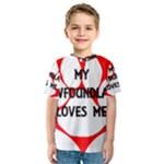 My Newfie Loves Me Kids  Sport Mesh Tee