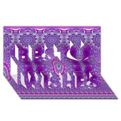 India Ornaments Mandala Pillar Blue Violet Best Wish 3d Greeting Card (8x4) by EDDArt