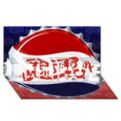 Pepsi Cola Believe 3d Greeting Card (8x4) by Onesevenart