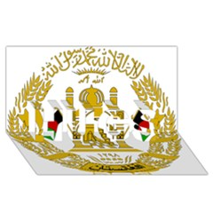 Emblem Of Afghanistan, 2004 2013 Hugs 3d Greeting Card (8x4) by abbeyz71