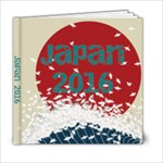 Japan 2016 - 6x6 Photo Book (20 pages)