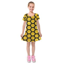 HXG2 BK-YL MARBLE (R) Kids  Short Sleeve Velvet Dress by trendistuff