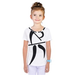 Arnis Pictogram Kids  One Piece Tee by abbeyz71