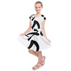 Biathlon Pictogram Kids  Short Sleeve Dress by abbeyz71