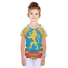 Coat Of Arms Of Bulgaria (1948 1968) Kids  One Piece Tee by abbeyz71