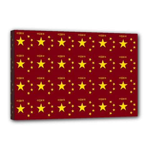 Chinese New Year Pattern Canvas 18  x 12