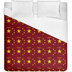 Chinese New Year Pattern Duvet Cover (King Size)