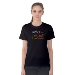 Black Love Is Important  Women s Cotton Tee by FunnySaying