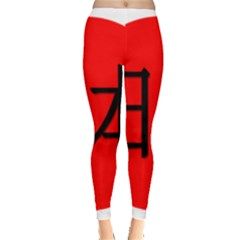 Japan Japanese Rising Sun Culture Leggings  by Simbadda