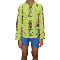 Set Of Monetary Symbols Kids  Long Sleeve Swimwear by Amaryn4rt