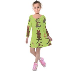 Set Of Monetary Symbols Kids  Long Sleeve Velvet Dress by Amaryn4rt