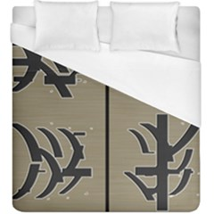 Xia Script On Gray Background Duvet Cover (king Size) by Amaryn4rt