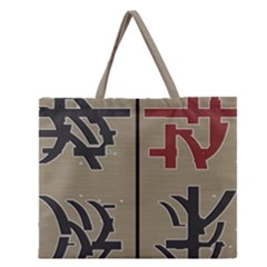 Xia Script On Gray Background Zipper Large Tote Bag by Amaryn4rt