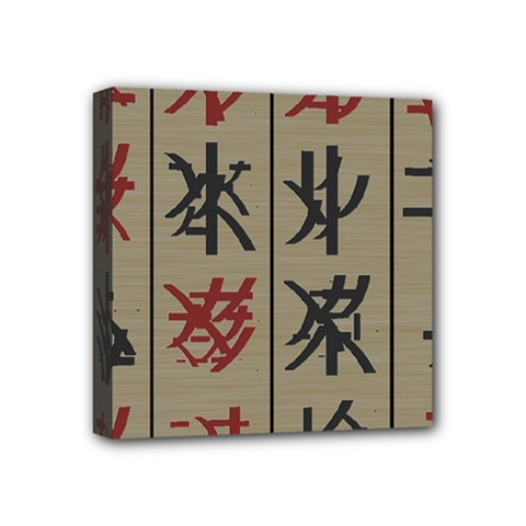 Ancient Chinese Secrets Characters Mini Canvas 4  X 4  by Amaryn4rt
