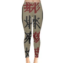 Ancient Chinese Secrets Characters Leggings  by Amaryn4rt