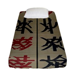 Ancient Chinese Secrets Characters Fitted Sheet (single Size) by Amaryn4rt