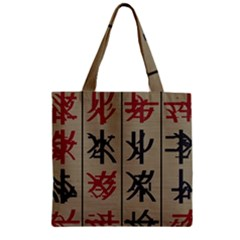 Ancient Chinese Secrets Characters Zipper Grocery Tote Bag by Amaryn4rt