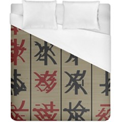 Ancient Chinese Secrets Characters Duvet Cover (california King Size) by Amaryn4rt