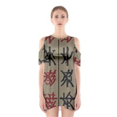Ancient Chinese Secrets Characters Shoulder Cutout One Piece by Amaryn4rt