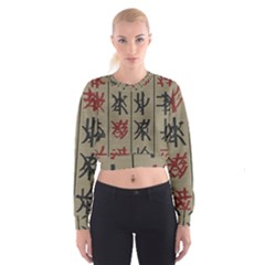 Ancient Chinese Secrets Characters Women s Cropped Sweatshirt by Amaryn4rt