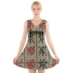 Ancient Chinese Secrets Characters V Neck Sleeveless Skater Dress by Amaryn4rt