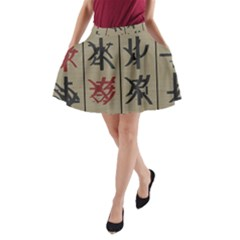 Ancient Chinese Secrets Characters A Line Pocket Skirt by Amaryn4rt