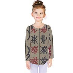Ancient Chinese Secrets Characters Kids  Long Sleeve Tee by Amaryn4rt
